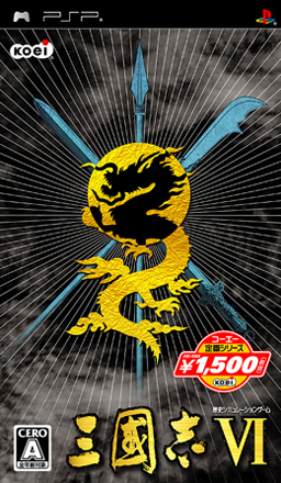 File:ROTK6 JP Cover.png