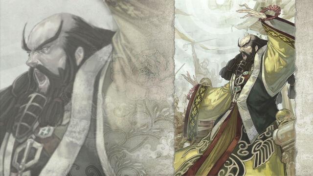 File:Treasure Box Artwork Wallpaper 60 (DW7 DLC).jpg