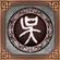Dynasty Warriors 7 Trophy 4
