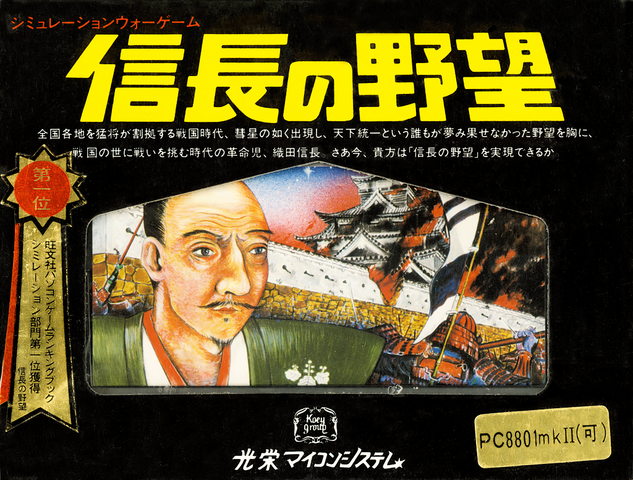File:NA Cover.png