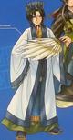 Zhuge Liang (MKS)