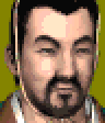 File:Chen Gui (ROTKR).png