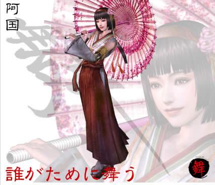File:Character pop 11.jpg