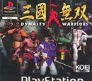 Dynasty Warriors (juego)