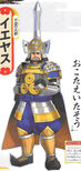 Pokemon Conquest - Ieyasu
