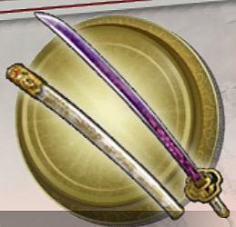 File:Takamaru-Weapon4.png