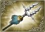 4th Weapon - Xing Cai (WO)