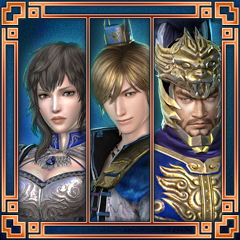 File:Dynasty Warriors Next Trophy 28.png