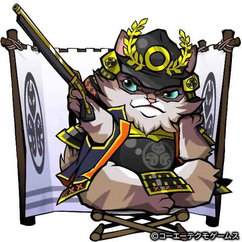 File:Ieyasu-gurunobunyaga.jpg