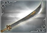 File:3rd Weapon - Gan Ning (WO).png
