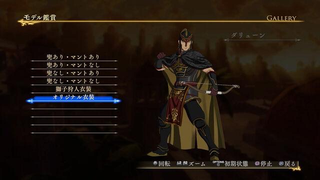 File:Daryun Original Costume (AWL DLC).jpg