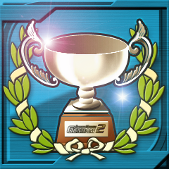 File:Dynasty Warriors - Gundam 2 Trophy.png