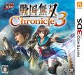 Thumbnail for version as of 12:23, October 31, 2014