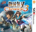 Thumbnail for version as of 04:19, December 6, 2014