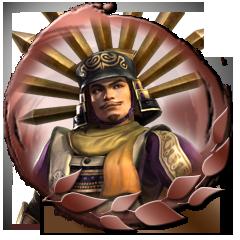 File:Sengoku Musou 3 - Empires Trophy 16.png