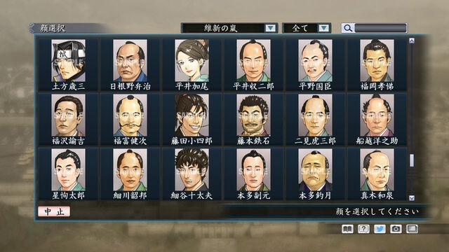 File:Portrait Set 82 (ROTKT DLC).jpg