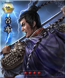 Lu Bu (CC-ROTK)
