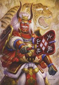Shingen-sw4art