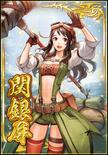 Guan Yinping 4 (DWB)