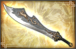 File:Sword - 6th Weapon (DW7).png