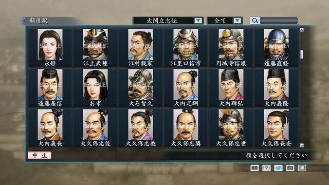 File:Portrait Set 110 (ROTKT DLC).jpg