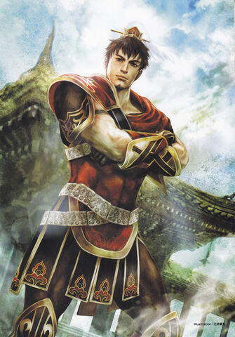 File:Sunce-dw7art.jpg