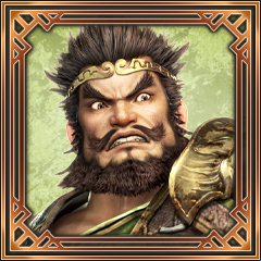 File:Dynasty Warriors 7 - Xtreme Legends Trophy 48.png