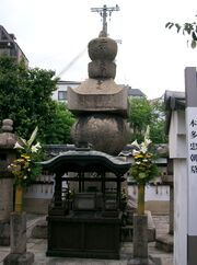 Tadatomo-grave