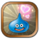 DQH Trophy 28
