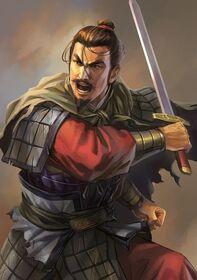 Zhang Yi - Shu (ROTK12)