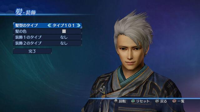 File:Male Hair 2 (DW8E DLC).jpg