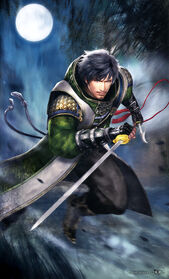 Xu Shu 15th Anniversary Artwork (DWEKD)