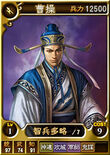 Cao Cao 2 (ROTK12TB)
