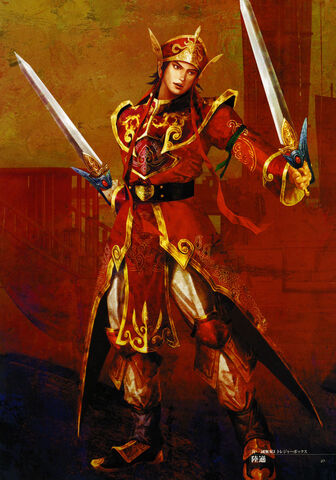 File:Dynasty Warriors 4 Artwork - Lu Xun.jpg