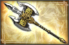 Short Halberd - 4th Weapon (DW7)