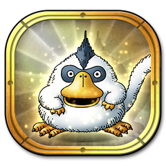 File:DQH2 Trophy 13.png
