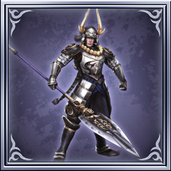 File:Warriors Orochi 3 Trophy 18.png