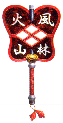 File:Shingen-sw2weapon3.jpg