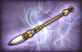File:3-Star Weapon - Tiger Brush.png