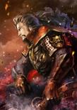 Nobunaga Oda (TKD)