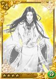 Tsukuyomi's Shadow (QBTKD)