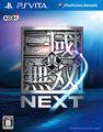 Thumbnail for version as of 17:01, November 22, 2012