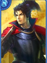 Nobunaga Oda 3 (GT)