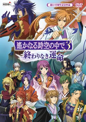 File:Haruka3-owarinaki-standarddvd.jpg
