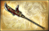 File:Pike - 5th Weapon (DW8).png