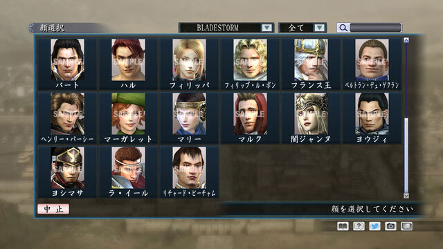 File:Portrait Set 196 (ROTKT DLC).jpg