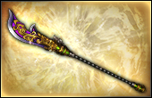 File:Crescent Blade - DLC Weapon 2 (DW8).png