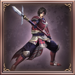File:Warriors Orochi 3 Trophy 37.png