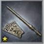 1st Weapon - Kanetsugu Naoe (SWC3)