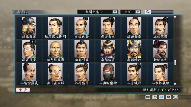 File:Portrait Set 136 (ROTKT DLC).jpg